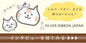 reme_tieup_banner-02